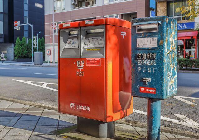 日本郵便(アーカイブ写真)