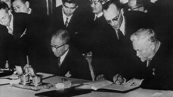 1956年のソ日共同宣言 - Sputnik 日本