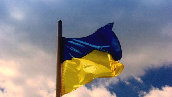 ウクライナ国旗 - Sputnik 日本