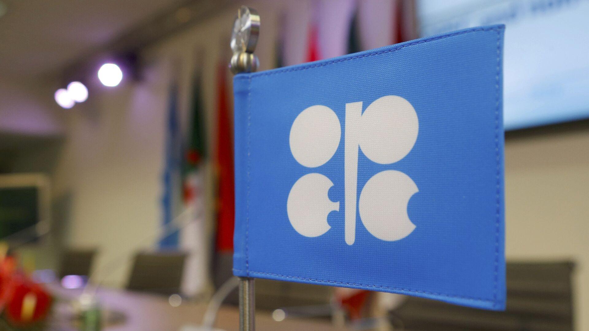 石油輸出国機構(OPEC) - Sputnik 日本, 1920, 16.09.2021