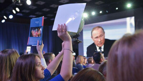 プーチン大統領の年次大型記者会見 - Sputnik 日本