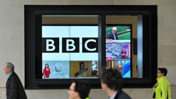 BBC(アーカイブ写真) - Sputnik 日本
