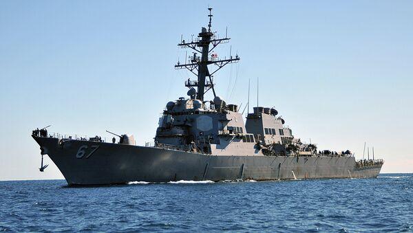 USS Cole - Sputnik 日本