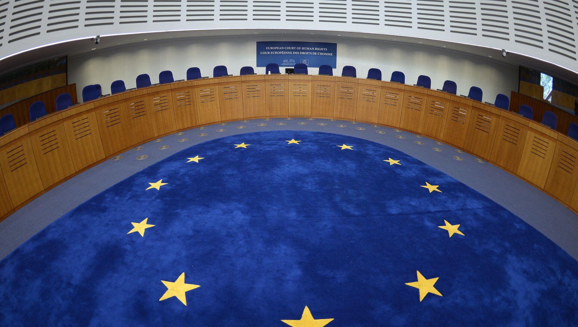 欧州人権裁判所 - Sputnik 日本, 1920, 23.07.2021