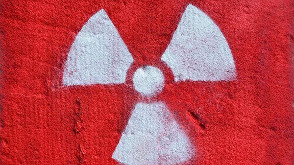 放射能線(イメージ) - Sputnik 日本