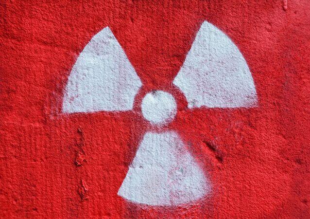 放射能線(イメージ)