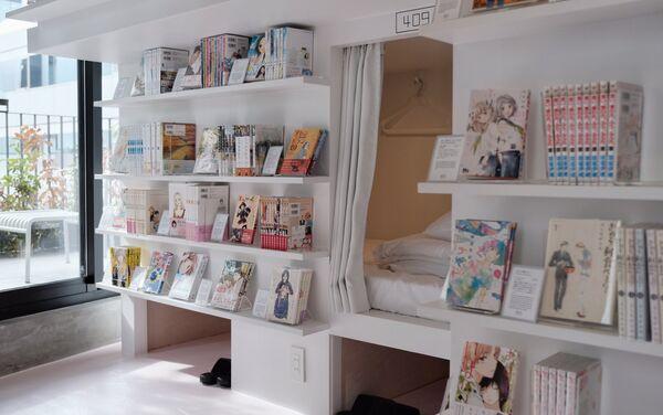 MANGA ART HOTEL - Sputnik 日本