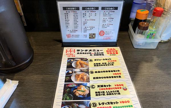 Японское кафе Tempura Daikichi - Sputnik 日本