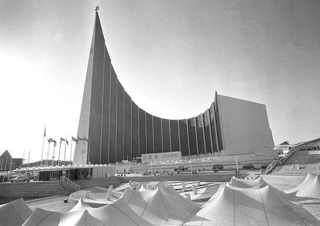 大阪で開催された1970年の万国博覧会のソ連パビリオン