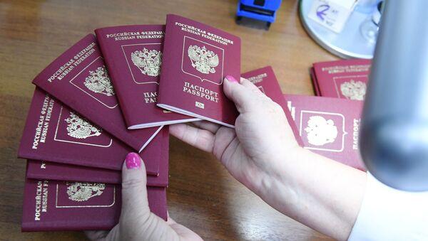 露パスポート(アーカイブ写真) - Sputnik 日本