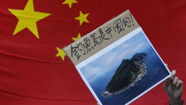 尖閣諸島 中国船が日本の領海侵入 - Sputnik 日本