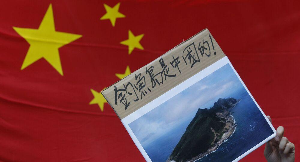 尖閣諸島 中国船が日本の領海侵入