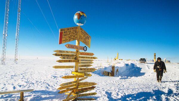 ボストーク南極観測基地 - Sputnik 日本
