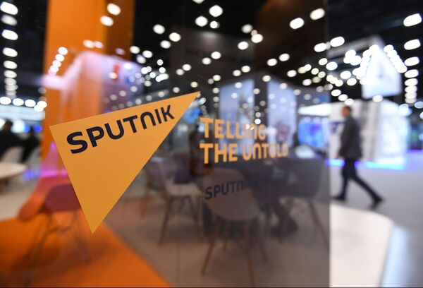 スプートニク - Sputnik 日本