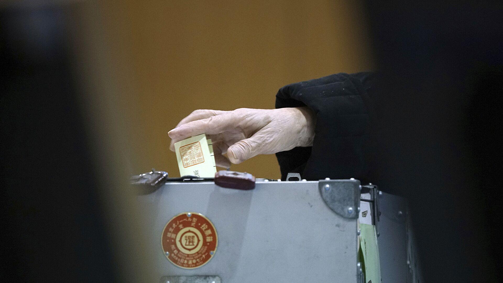 選挙【アーカイブ】 - Sputnik 日本, 1920, 05.07.2021