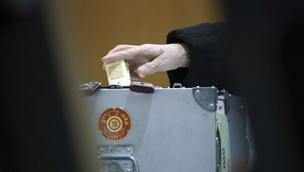 選挙【アーカイブ】 - Sputnik 日本