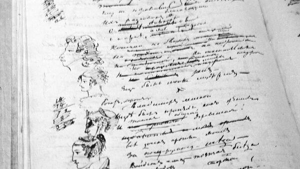 ロシア国民詩人、傑作の初版 ロンドンのオークションで6千万円超で落札 - Sputnik 日本