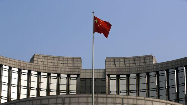中国銀行 - Sputnik 日本