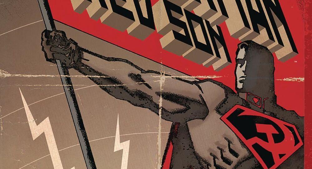 旧ソ連のスーパーマン