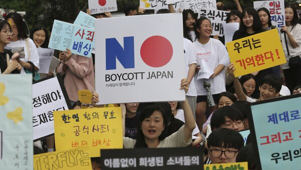 「日本のプライドに傷」 日中韓首脳会談中止に関する専門家の意見 - Sputnik 日本