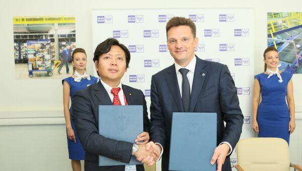 ロシア郵便、今秋の日本商品オンラインショップ開始に向けて、いつも.と覚書締結 - Sputnik 日本