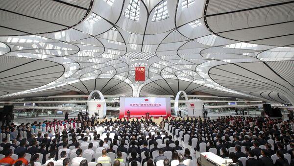 北京大興国際空港 - Sputnik 日本