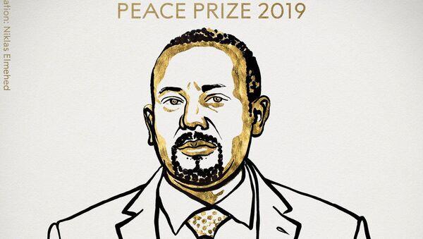 エチオピアの首相がノーベル平和賞を受賞 - Sputnik 日本