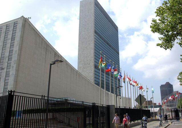 米ニューヨークの国連本部(アーカイブ写真)