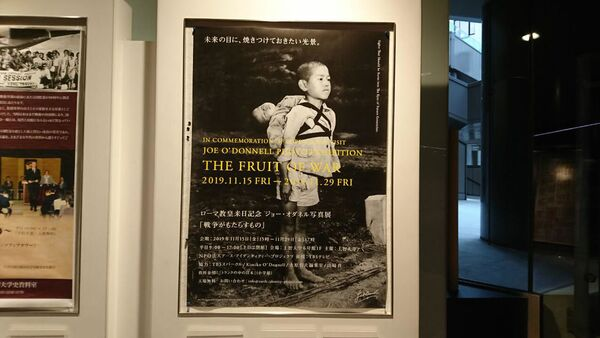 「焼き場に立つ少年」 - Sputnik 日本