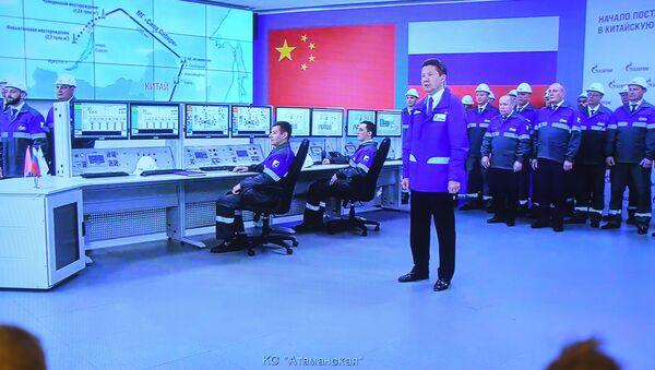 シベリアの力 - Sputnik 日本