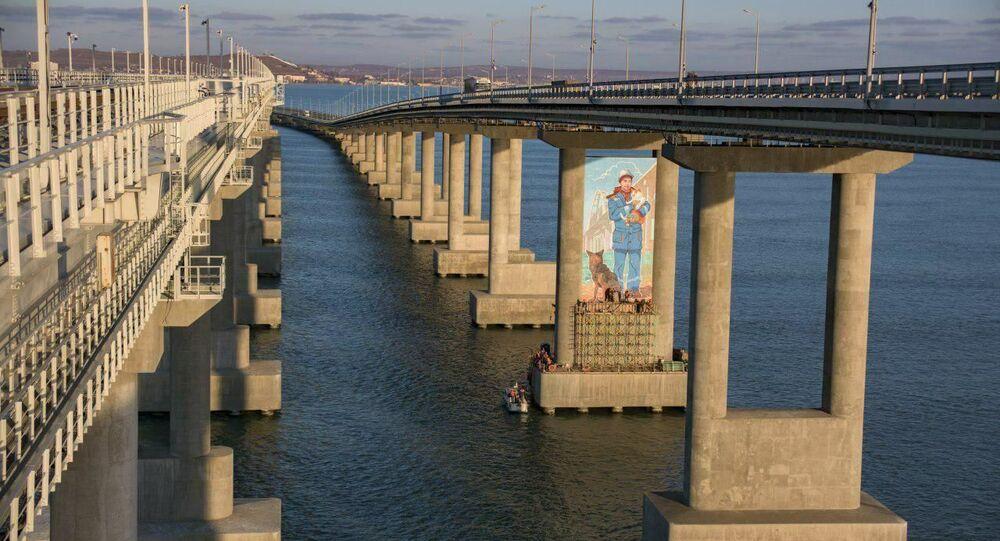 クリミア大橋