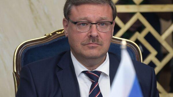 コンスタンチン・コサチョフ国際問題委員長 - Sputnik 日本