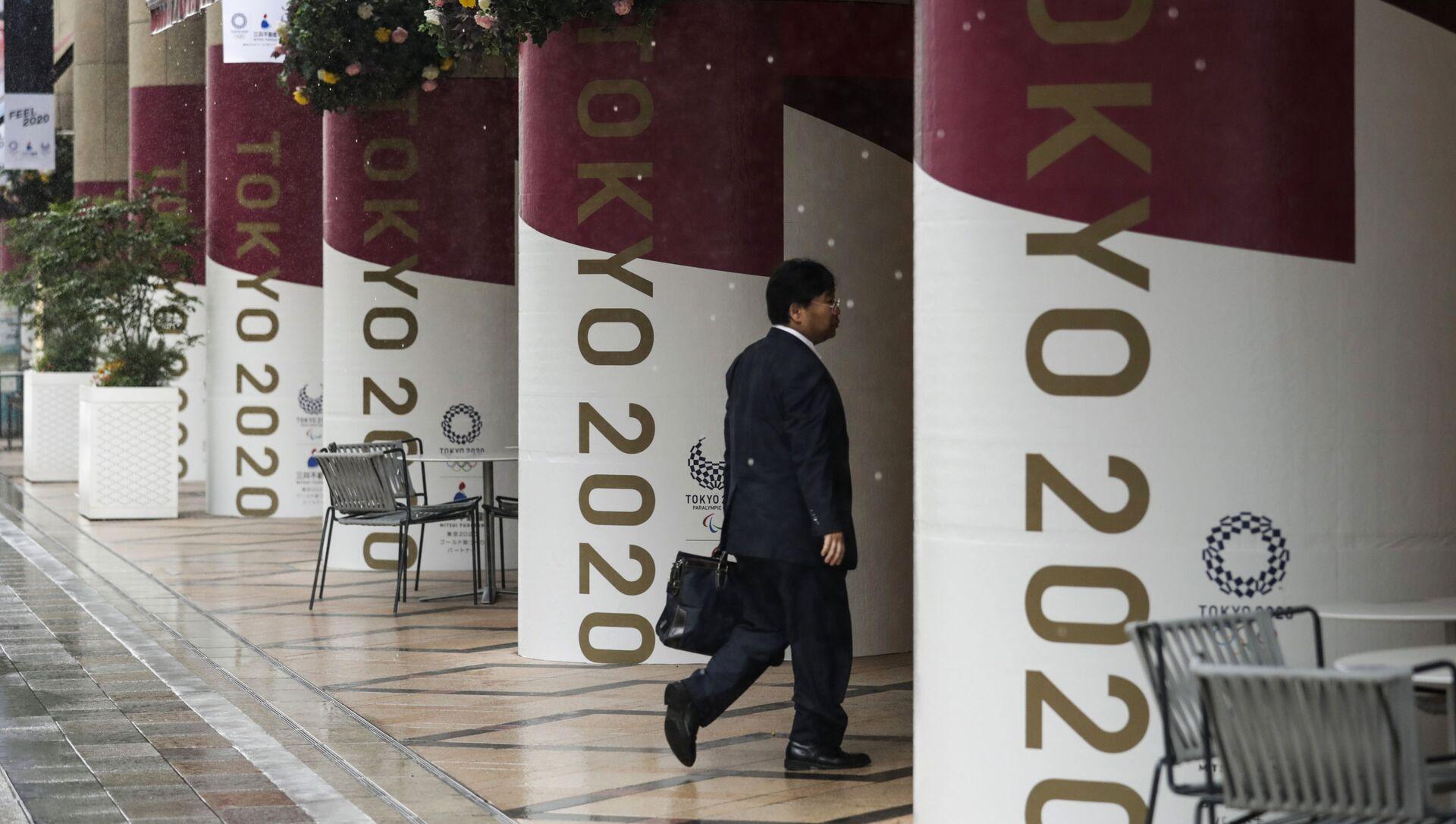 2020東京五 - Sputnik 日本, 1920, 10.02.2021