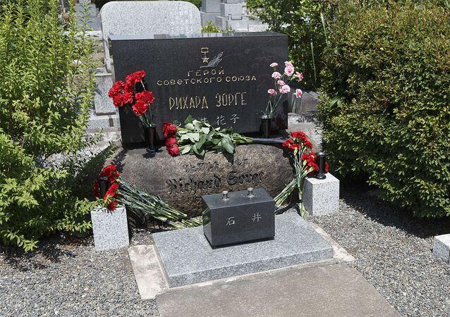 ゾルゲ氏の墓