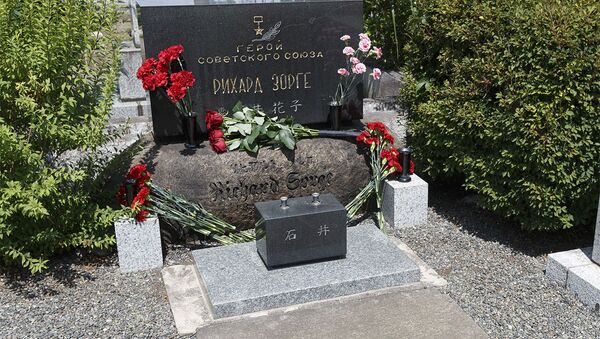 ゾルゲの墓 - Sputnik 日本