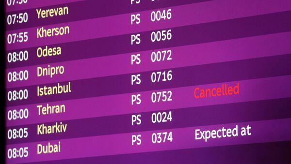 ウクライナ・ボリスポル空港で 墜落事故犠牲者の家族 - Sputnik 日本
