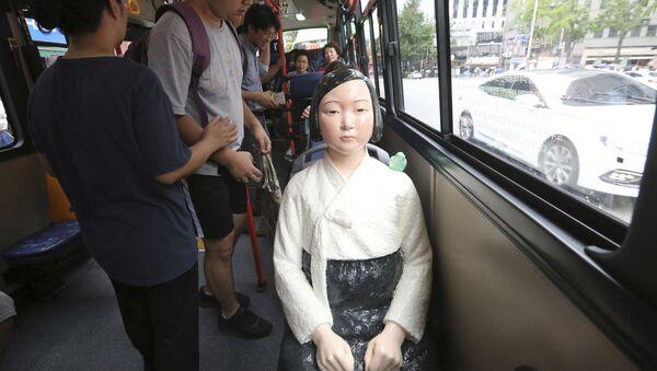 韓国地裁、元慰安婦の訴え却下 日本の「主権免除」認める - Sputnik 日本