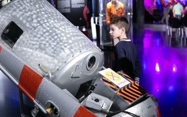 宇宙飛行士記念博物館 - Sputnik 日本