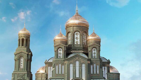 ロシア軍大聖堂 - Sputnik 日本