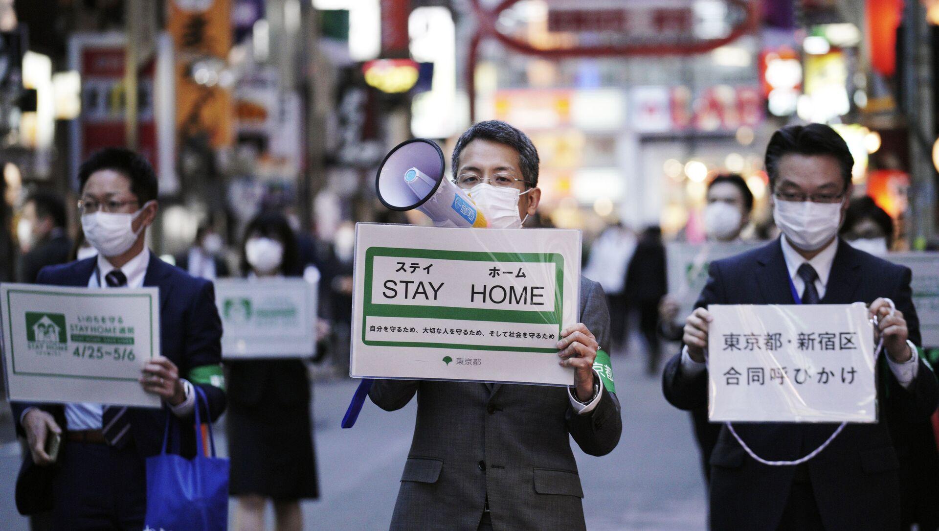 緊急事態宣言下の東京(2020年4月) - Sputnik 日本, 1920, 21.04.2021