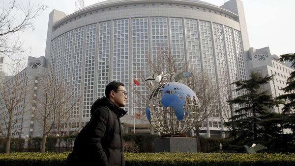 中国外務省 - Sputnik 日本