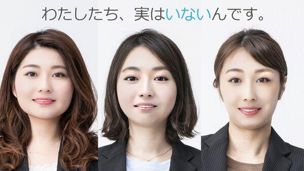 「ImageNavi」のモデル - Sputnik 日本