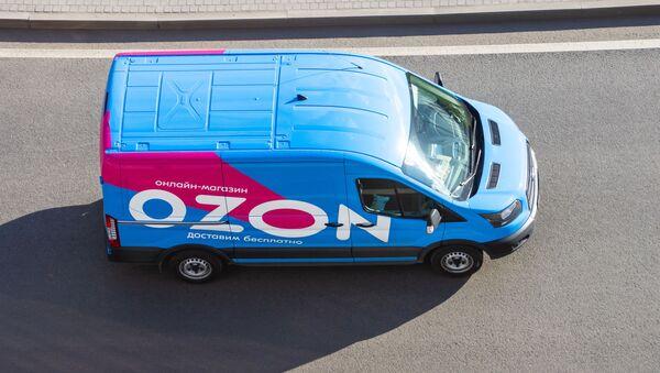 Ozon配達サービス - Sputnik 日本