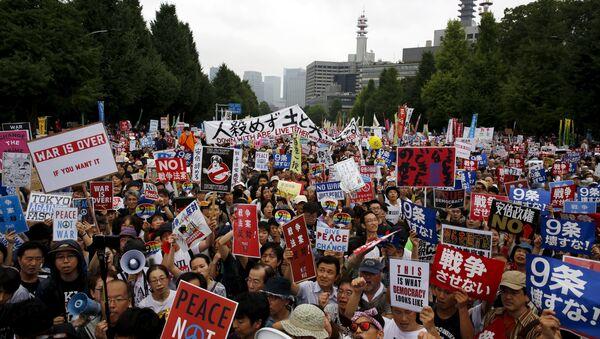 日本で抗議(2015年、アーカイブ写真) - Sputnik 日本