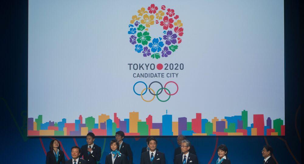 東京五輪・パラリンピック組織委員会