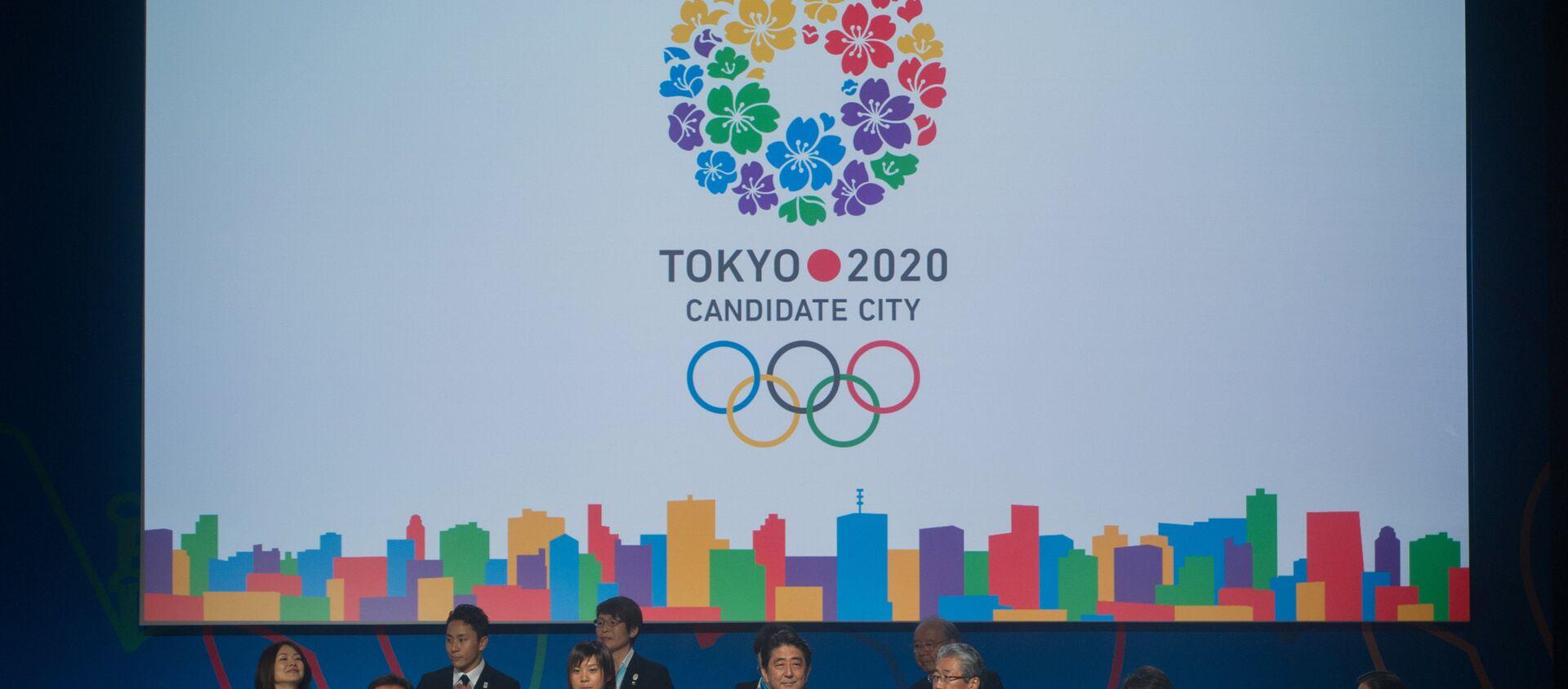 日本、東京五輪で要人随行員の人数制限を要請 - Sputnik 日本, 1920, 21.03.2021