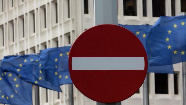 EUの旗 - Sputnik 日本