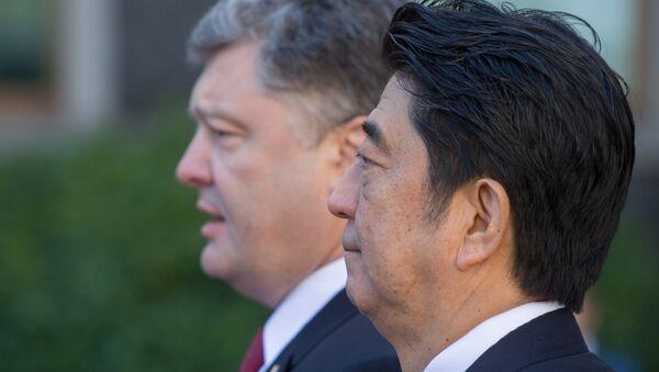 安倍首相とポロシェンコ大統領 - Sputnik 日本