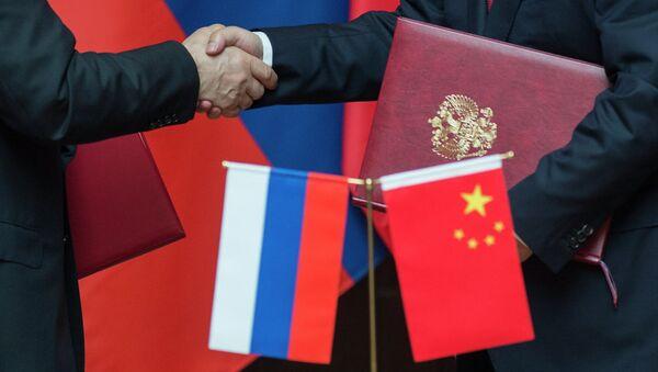 中国、ロシアとの関係の戦略的重要性について語る - Sputnik 日本