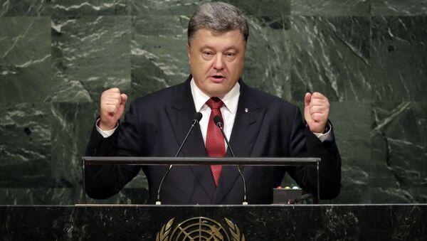 第70回国連総会でウクライナ大統領が演説 - Sputnik 日本